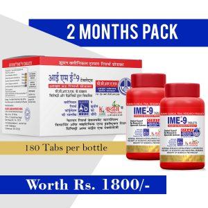 IME-9 Kit (Pack Of 2)