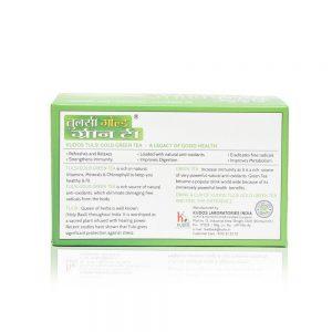 Tulsi Gold Green Tea - Best Anti-oxidant (2g x 25 Bags)